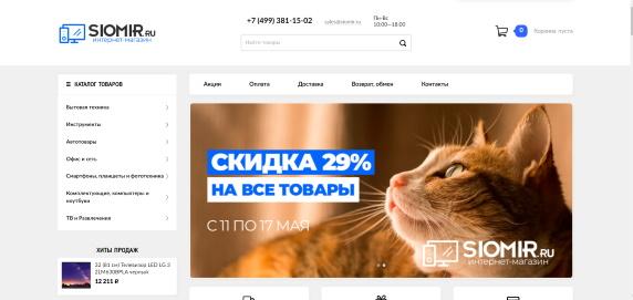ginikro.ru отзывы