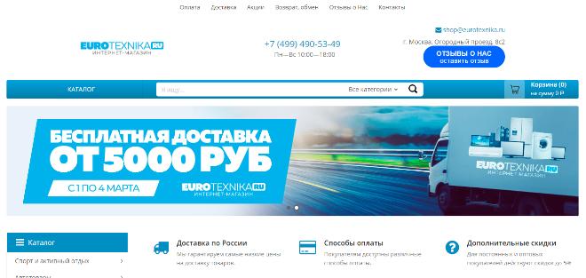 eurotexnika.ru