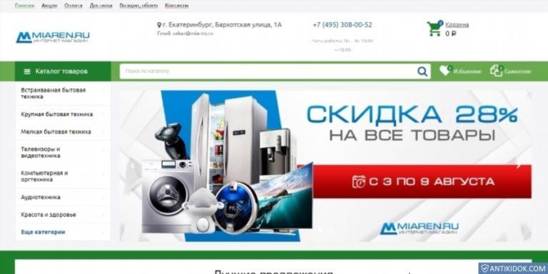miaren.ru