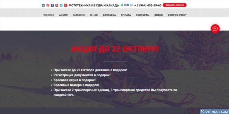 chykotka.ru