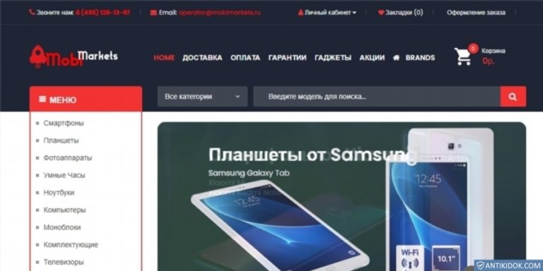 mobimarkets.ru