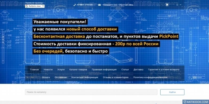 parts-tablets.ru