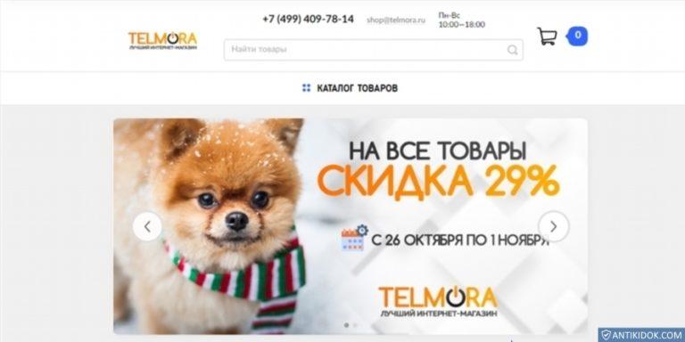 telmora.ru