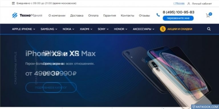 texnomania.ru