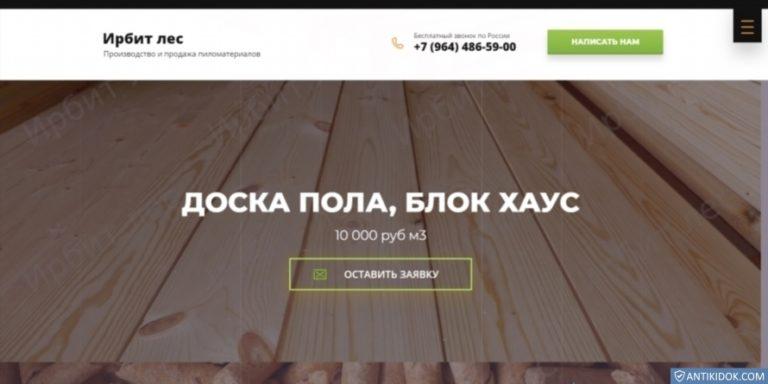 leso-materiali.ru