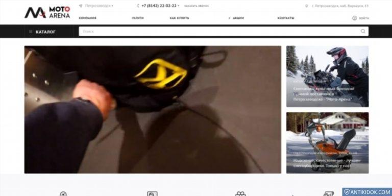 moto-arena.com