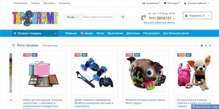 topdreams.ru
