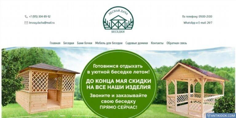 russ-dacha.ru