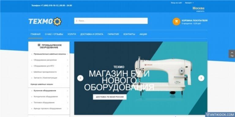 tex-mo.ru