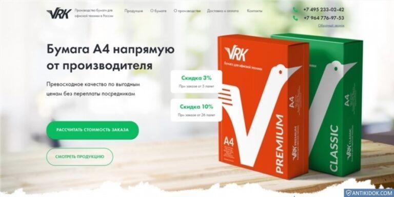 vrk.company