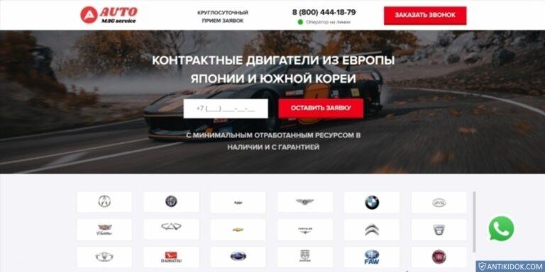 auto-mag-service.ru