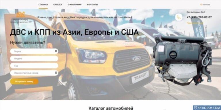 kurs-commerce.ru