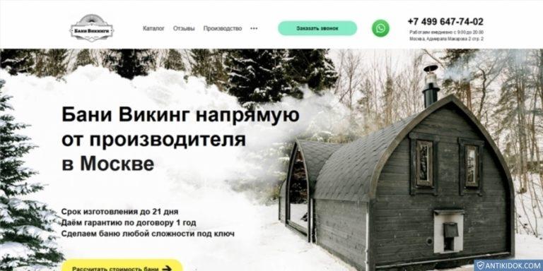 bani-vikingi.ru