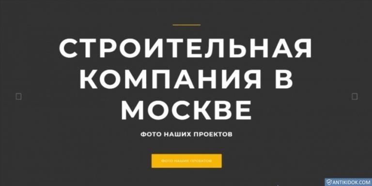 lookitnow.ru