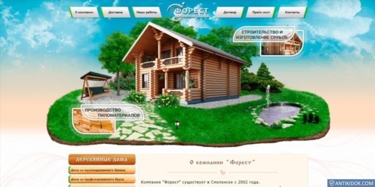 smol-les.ru